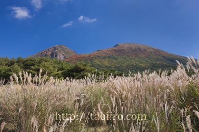 2008,10,28 えびの高原より韓国岳.jpg