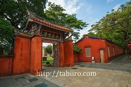 2014,11,17孔子廟003a.jpg