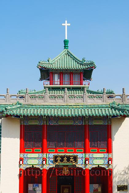 2014,11,19中華聖母主教座堂 007a.jpg