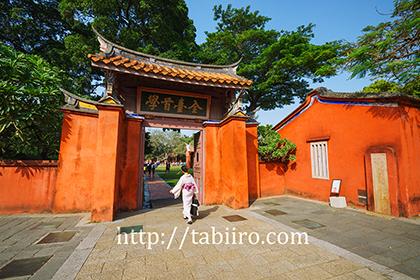 2014,11,19孔子廟022a.jpg