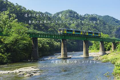 2015,08,03水郡線033a.jpg