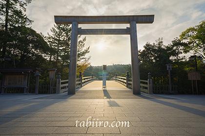 2015,11,06伊勢神宮宇治橋018a.jpg