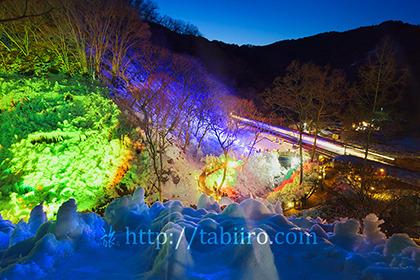 2018,02,04あしがくぼ氷柱038a.jpg