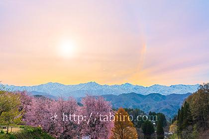 2021,04,15小川村立屋の夕景037b.jpg