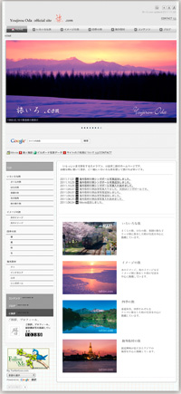ブログサイド用幅200.jpg