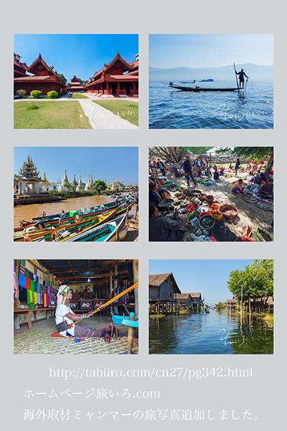ミャンマーの旅写真追加しました14-04其の一三.jpg