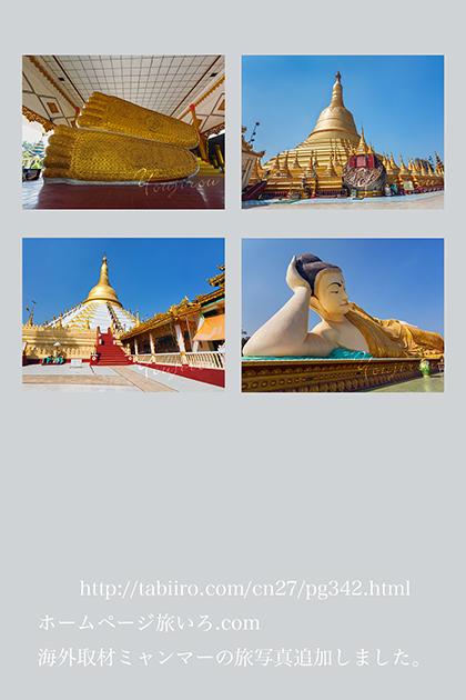 ミャンマーの旅写真追加しました14-11其の五.jpg