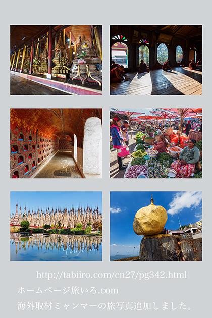 ミャンマーの旅写真追加しました14-11其の四.jpg