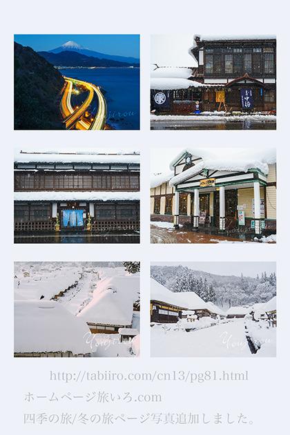 冬01.jpg