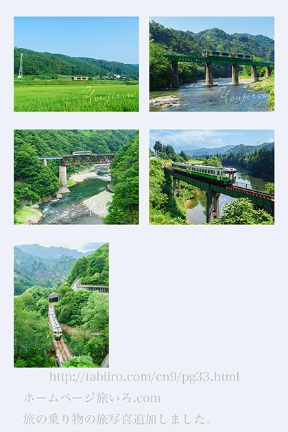 HP写真アップお知らせ用02.jpg